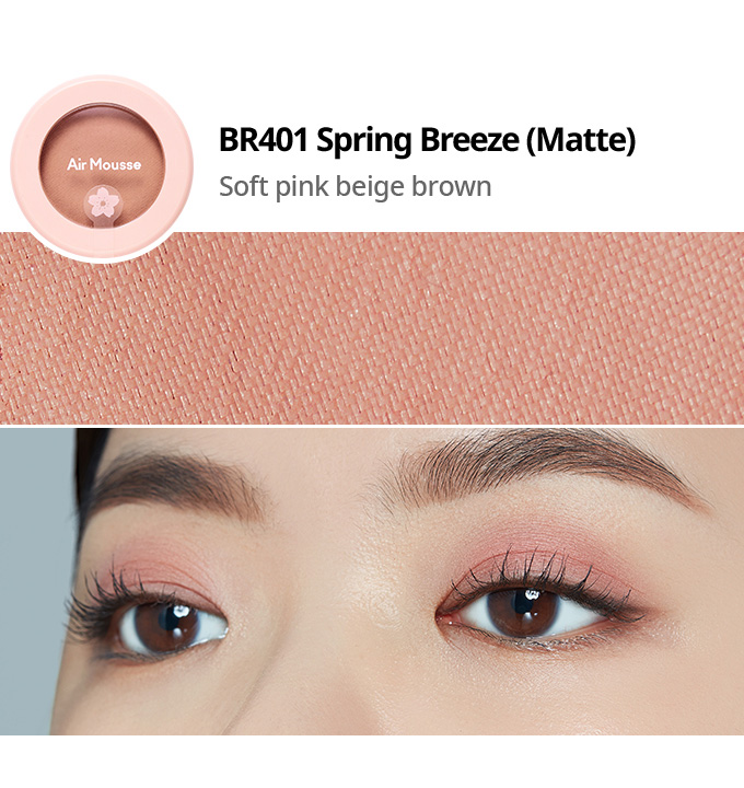 Etude House 2019 Cherry Blossom Blossom Picnic collection air mousse eyes eyeshadow BR401