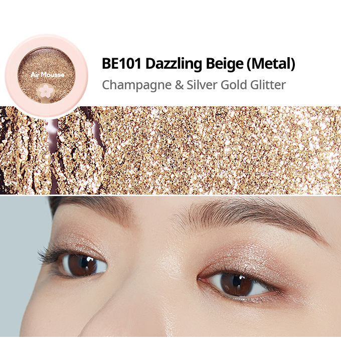 Etude House 2019 Cherry Blossom Blossom Picnic collection air mousse eyes eyeshadow BE101