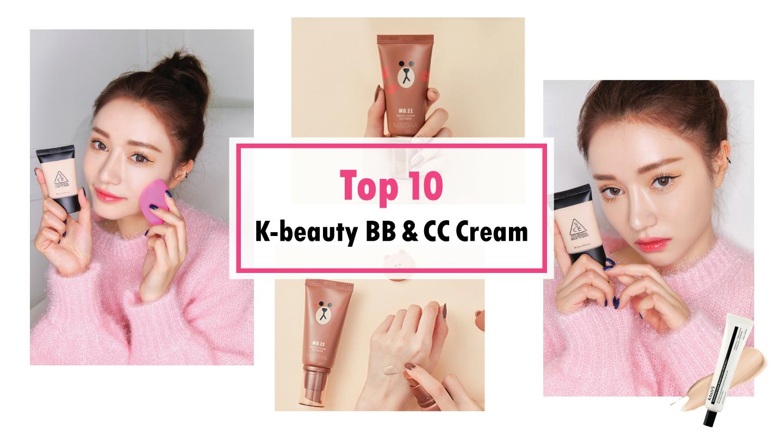 10 BEST KOREAN BB CREAM/ CC CREAM