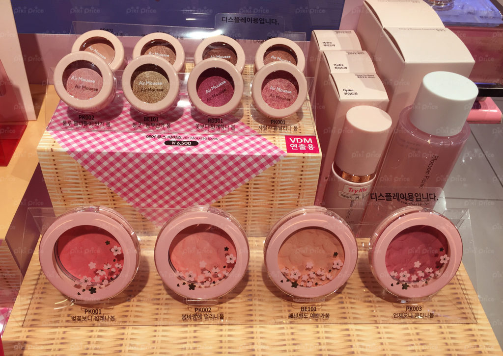 Etude House Cherry Blossom Picnic 2019 Air Mousse Eyes Blossom Cheek