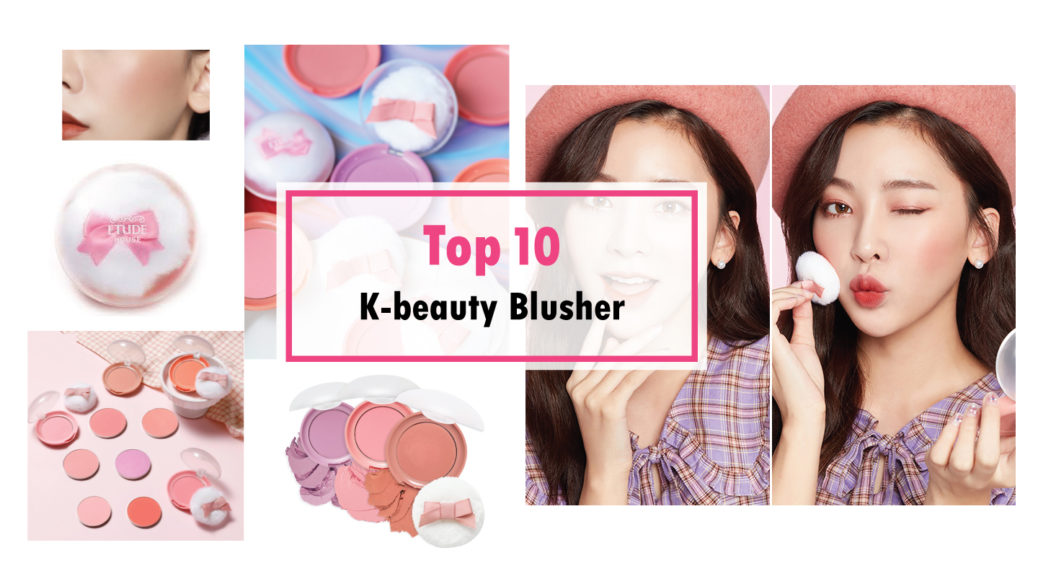 top best korean blusher blush review