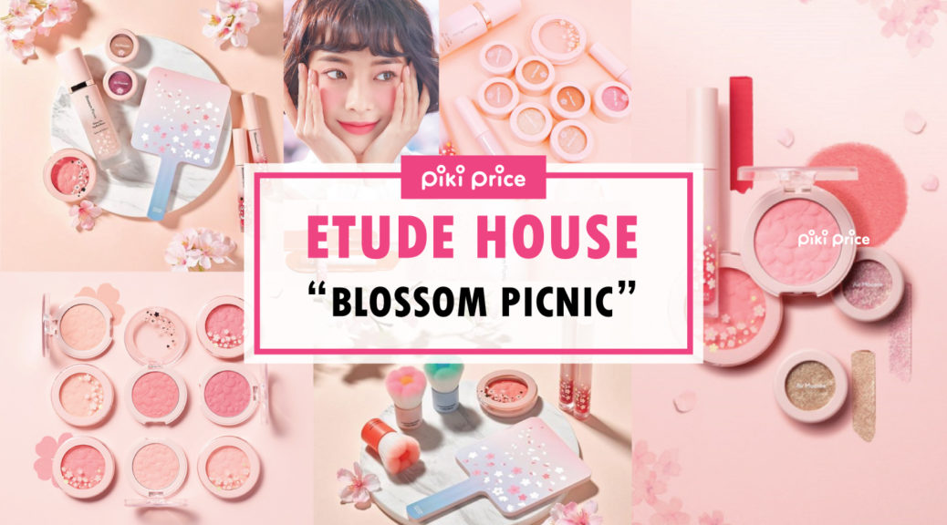 ETUDE HOUSE 2019 CHERRY BLOSSOM COLLECTION BLOSSOM PICNIC Collection
